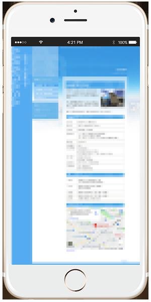 スマートフォン非対応ホームページのイメージ